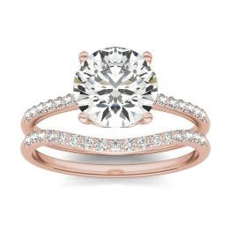 2 1/3 CTW Round Caydia Lab Grown Diamond Signature Bridal Set with Side-Stones Ring 18K Rose Gold, SIZE 7.0 Stone Color E