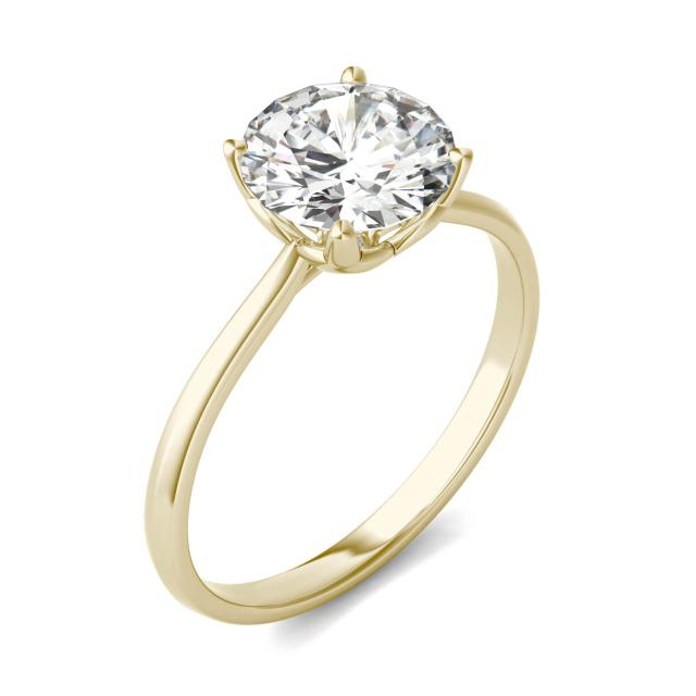 Signature Four Prong Round Solitaire Engagement Ring 1.93CTW in Yellow Gold